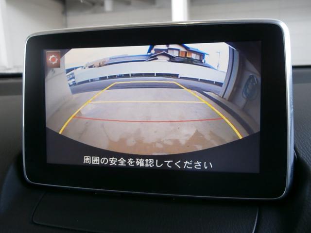 XDツーリング Lパッケージ 当社新車販売下取りワンオーナー ブレーキサポート オートクルーズ パドルシフト LEDライト バックカメラ 革シート 16アルミ(24枚目)