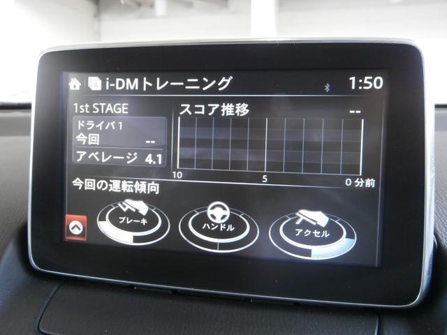 XDツーリング Lパッケージ 当社新車販売下取りワンオーナー ブレーキサポート オートクルーズ パドルシフト LEDライト バックカメラ 革シート 16アルミ(25枚目)