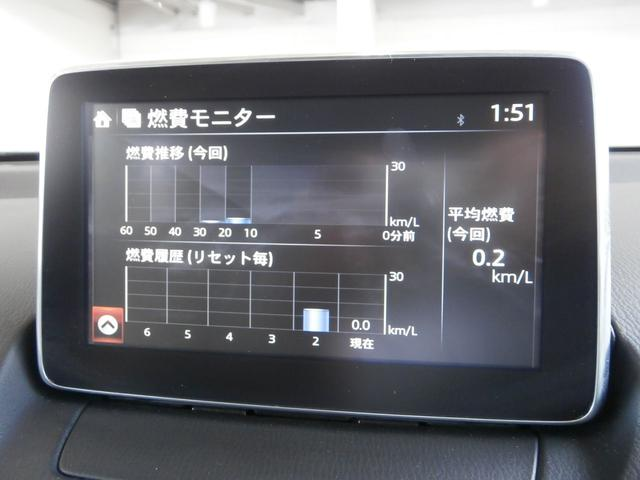 XDツーリング Lパッケージ 当社新車販売下取りワンオーナー ブレーキサポート オートクルーズ パドルシフト LEDライト バックカメラ 革シート 16アルミ(26枚目)