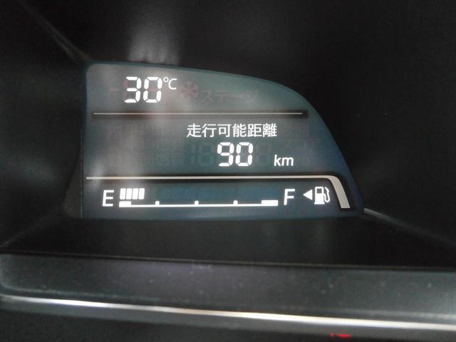 XDツーリング Lパッケージ 当社新車販売下取りワンオーナー ブレーキサポート オートクルーズ パドルシフト LEDライト バックカメラ 革シート 16アルミ(27枚目)