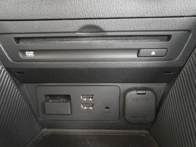 XDツーリング Lパッケージ 当社新車販売下取りワンオーナー ブレーキサポート オートクルーズ パドルシフト LEDライト バックカメラ 革シート 16アルミ(29枚目)