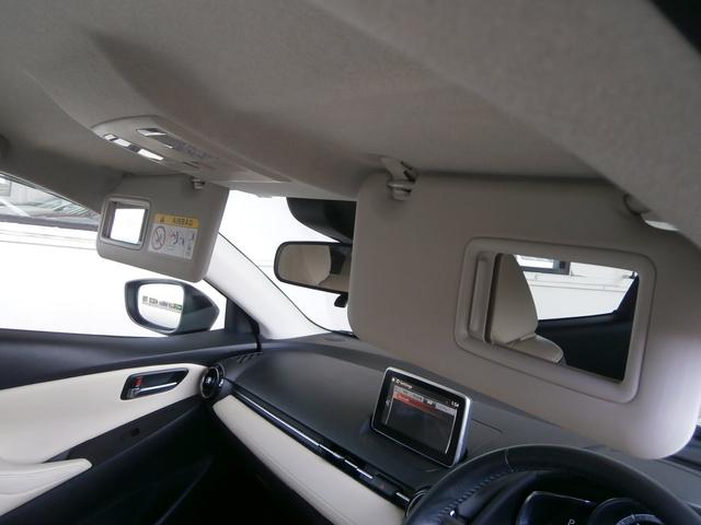 XDツーリング Lパッケージ 当社新車販売下取りワンオーナー ブレーキサポート オートクルーズ パドルシフト LEDライト バックカメラ 革シート 16アルミ(32枚目)