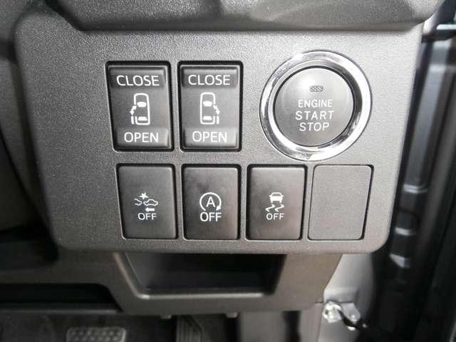 660 L SAII ワンオーナー ブレーキサポート LEDヘッドライト 電動両側スライドドア オートライト(11枚目)