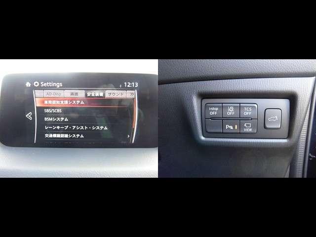 マツダ CX-5 2.2 XD Lパッケージ ディーゼルターボ 弊社試乗車アッ