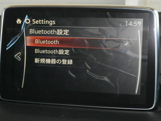 1.5 15C ワンオーナー クルーズコントロール(13枚目)