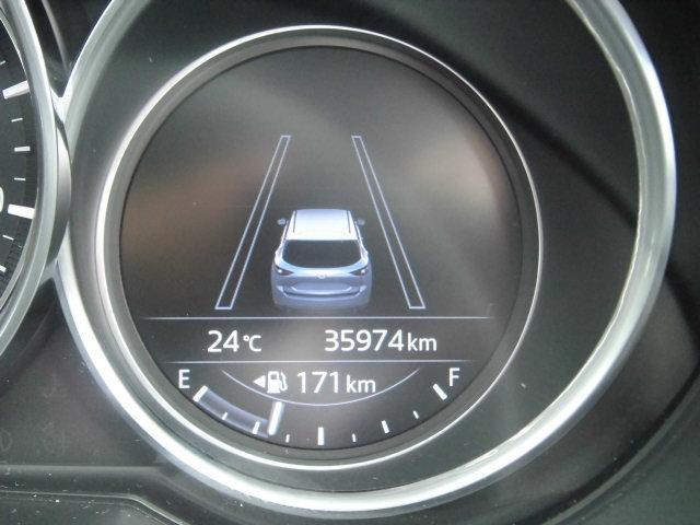 XD プロアクティブ 弊社下取り ワンオーナー AWD 衝突被害軽減ブレーキ マツダ―レーダークルーズコントロール(37枚目)