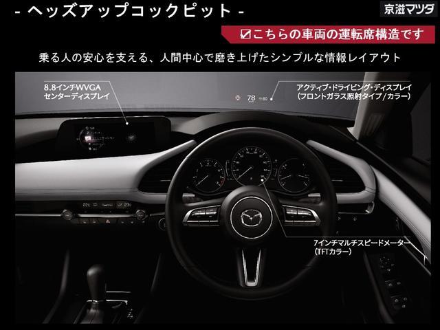 XD プロアクティブ 弊社下取り ワンオーナー AWD 衝突被害軽減ブレーキ マツダ―レーダークルーズコントロール(48枚目)