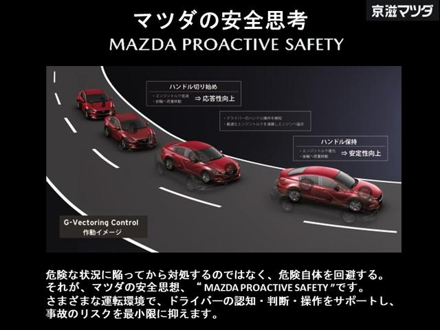 XD プロアクティブ 弊社下取り ワンオーナー AWD 衝突被害軽減ブレーキ マツダ―レーダークルーズコントロール(49枚目)