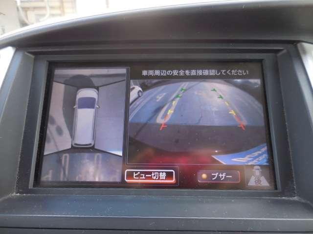 日産 セレナ 2.0 ハイウェイスター Vセレクション 両側電動ドア