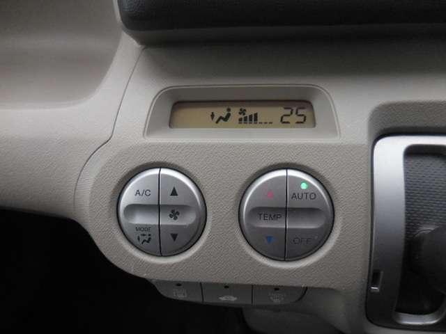簡単操作で年中快適なオートエアコン付きです!
