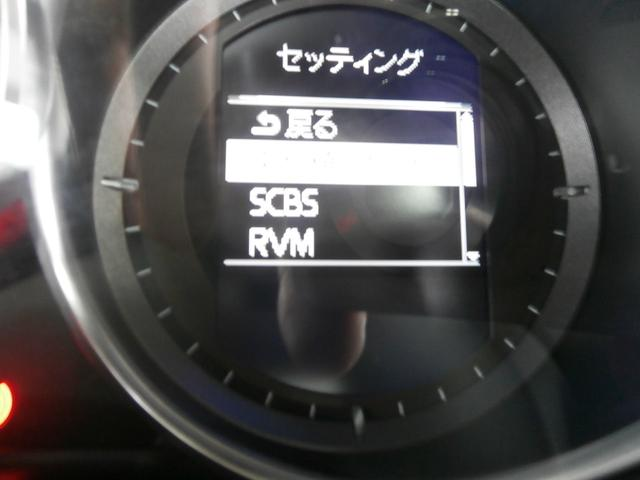 2.2 XD ディーゼルターボ 4WD HID-PKG セー(16枚目)