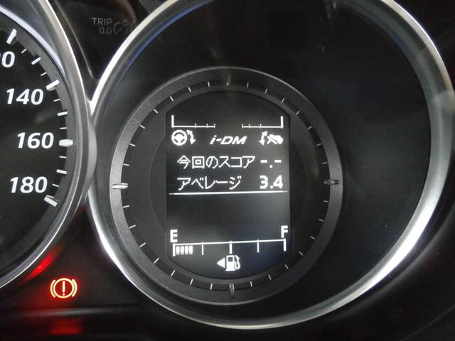 2.2 XD ディーゼルターボ 4WD HID-PKG セー(20枚目)