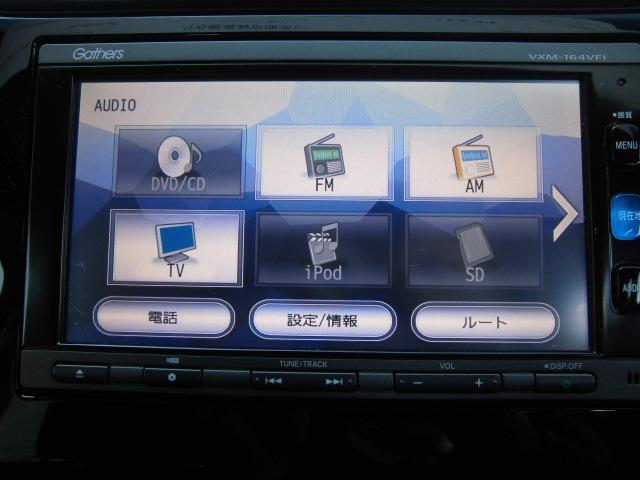 1.3 13G Fパッケージ メモリーナビ TV ETC(6枚目)