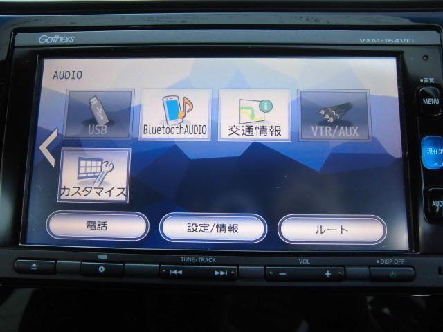 1.3 13G Fパッケージ メモリーナビ TV ETC(7枚目)