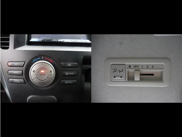 「マツダ」「ビアンテ」「ミニバン・ワンボックス」「滋賀県」の中古車19