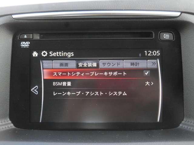 2.2 XD プロアクティブ ディーゼルターボ AWD(5枚目)