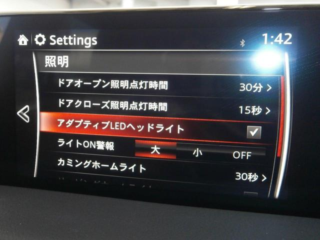 2.2 XD Lパッケージ ディーゼルターボ ワンオーナー(9枚目)