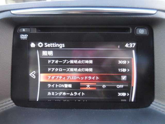 2.5 25S Lパッケージ ワンオーナー ナビ フルセグT(5枚目)