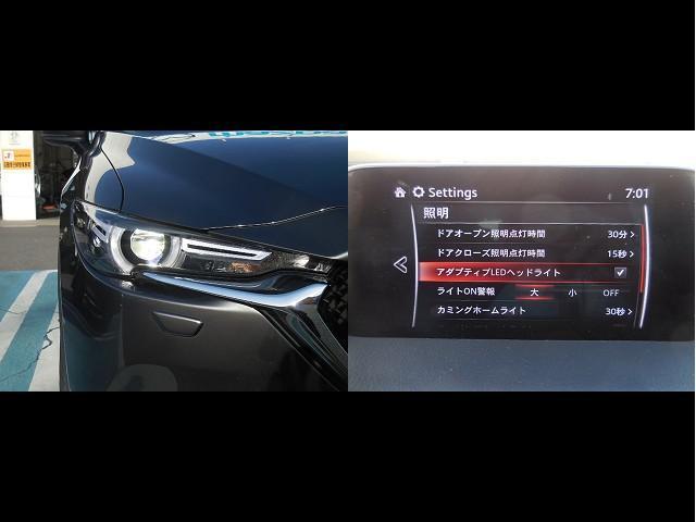 2.2 XD プロアクティブ ディーゼルターボ 4WD ワン(8枚目)