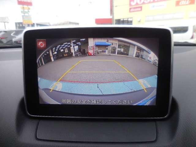 XD ツーリング 1.5XD ツーリング ディーゼルターボ ワンオーナー メモリーナビ バックカメラ(10枚目)
