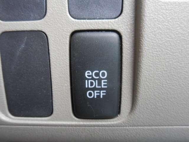 無駄なく、賢く燃料節約♪ STOP時からの再始動も瞬時に行え、ストレスなく発進できますよ!