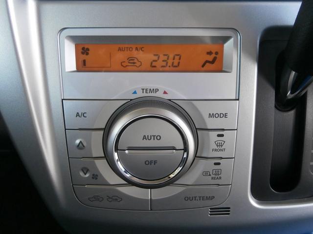 設定温度で快適に運転が出来るオートエアコンです。