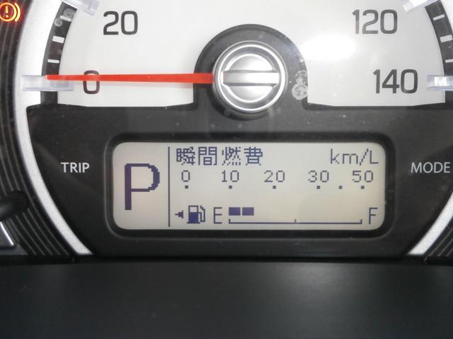 瞬間燃費を良くして低燃費走行を心掛けれます。