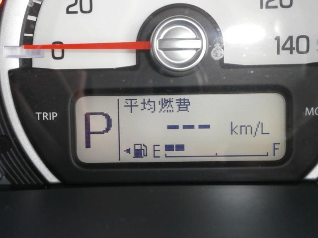 平均燃費を良くし経済的な運転を心掛けれます。