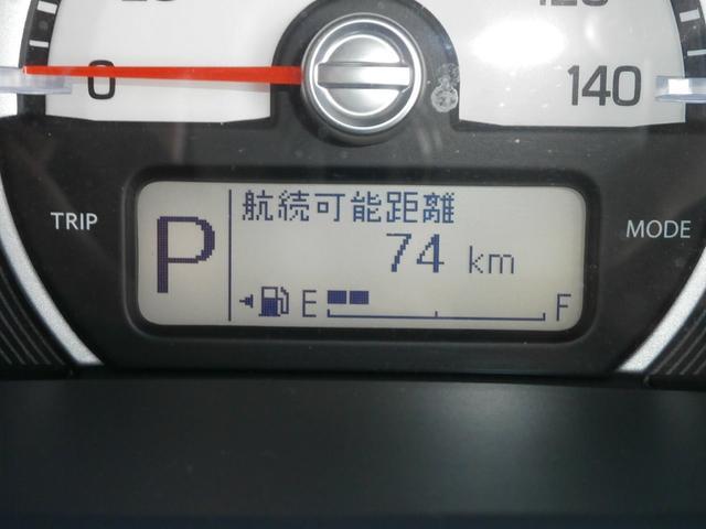 航続可能走行距離の確認により目安になり便利です。