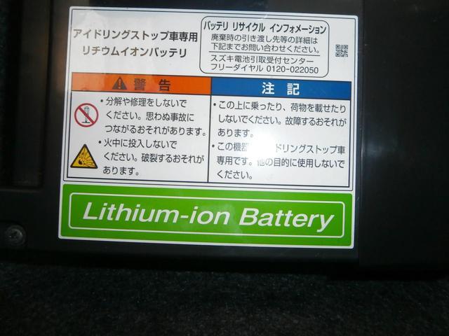 エンジンから発生したエネルギーを専用リチウムイオンバッテリーに貯めて無駄なく使い燃費を抑えるエネチャージ。