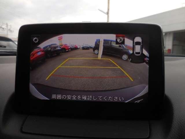 2.0 20S Lパッケージ ワンオーナー 高輝度アルミ バックカメラ ETC フルセグ(8枚目)