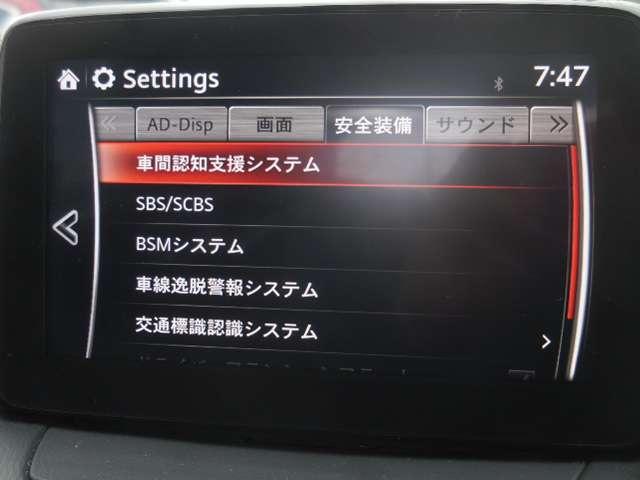 2.0 20S Lパッケージ ワンオーナー 高輝度アルミ バックカメラ ETC フルセグ(9枚目)