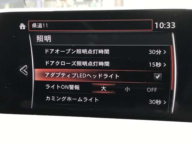2.0 20S プロアクティブ マツダ認定プレミアム ワンオーナー 360度ビューモニター レーダークルーズ パーキングセンサー(16枚目)