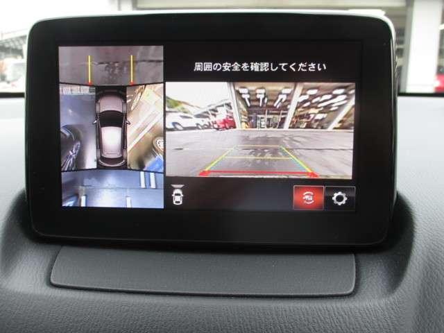 360度ビューカメラで、駐車時も安心です。