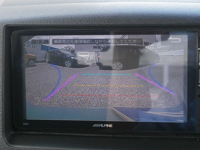 660 XG ワンオーナー車 アルパインメモリーナビ フルセグTV シートヒーター ビルトインETC 衝突軽減ブレーキ 車線逸脱警告(5枚目)