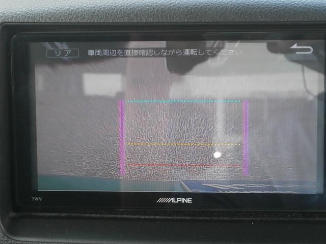 660 XG ワンオーナー車 アルパインメモリーナビ フルセグTV シートヒーター ビルトインETC 衝突軽減ブレーキ 車線逸脱警告(6枚目)