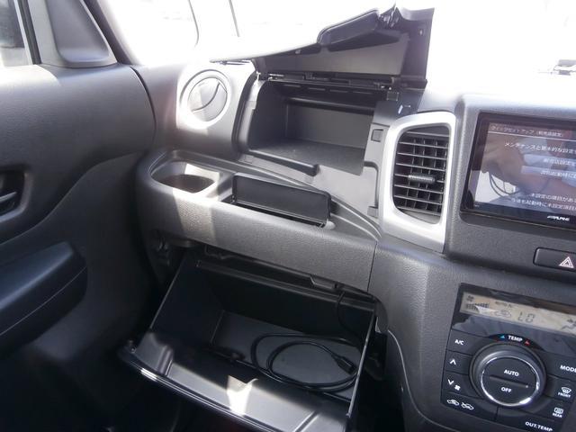 660 XG ワンオーナー車 アルパインメモリーナビ フルセグTV シートヒーター ビルトインETC 衝突軽減ブレーキ 車線逸脱警告(15枚目)