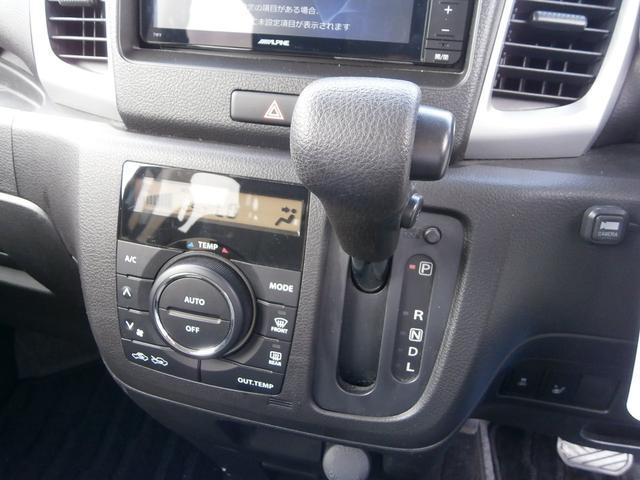 660 XG ワンオーナー車 アルパインメモリーナビ フルセグTV シートヒーター ビルトインETC 衝突軽減ブレーキ 車線逸脱警告(22枚目)