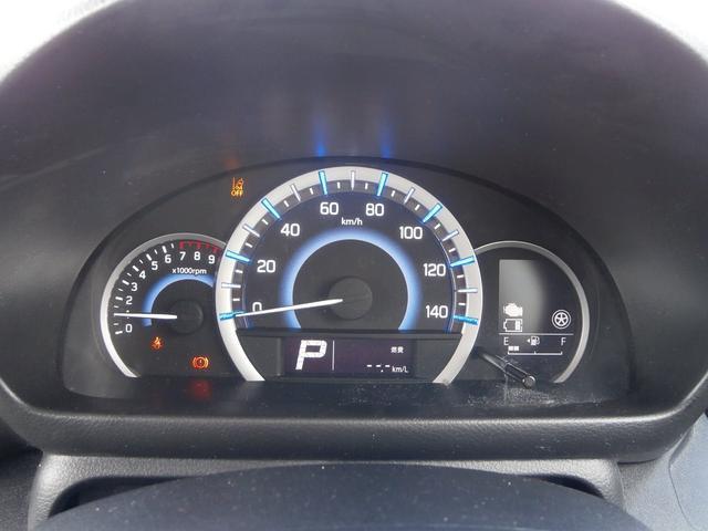 660 XG ワンオーナー車 アルパインメモリーナビ フルセグTV シートヒーター ビルトインETC 衝突軽減ブレーキ 車線逸脱警告(23枚目)