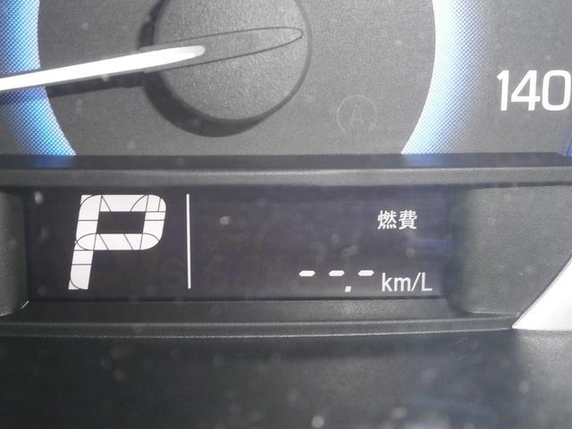 660 XG ワンオーナー車 アルパインメモリーナビ フルセグTV シートヒーター ビルトインETC 衝突軽減ブレーキ 車線逸脱警告(24枚目)