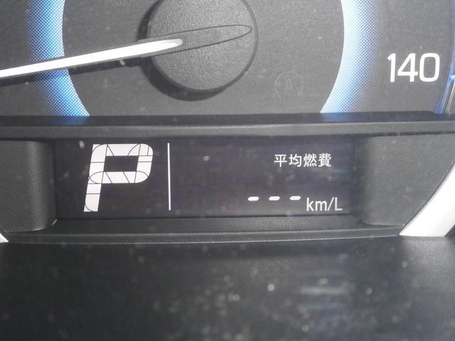 660 XG ワンオーナー車 アルパインメモリーナビ フルセグTV シートヒーター ビルトインETC 衝突軽減ブレーキ 車線逸脱警告(25枚目)
