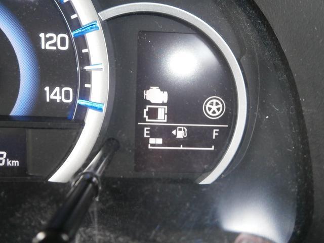 660 XG ワンオーナー車 アルパインメモリーナビ フルセグTV シートヒーター ビルトインETC 衝突軽減ブレーキ 車線逸脱警告(28枚目)