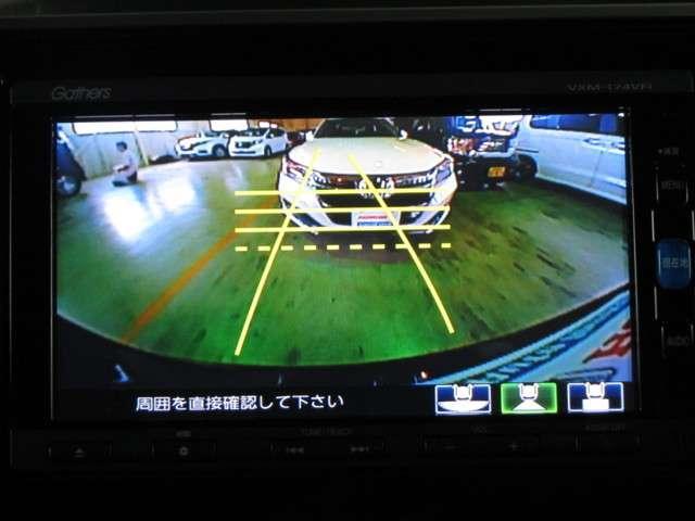 ホンダ フィット 13G・Fパッケージ ファインエディション 衝突軽減ブレーキ