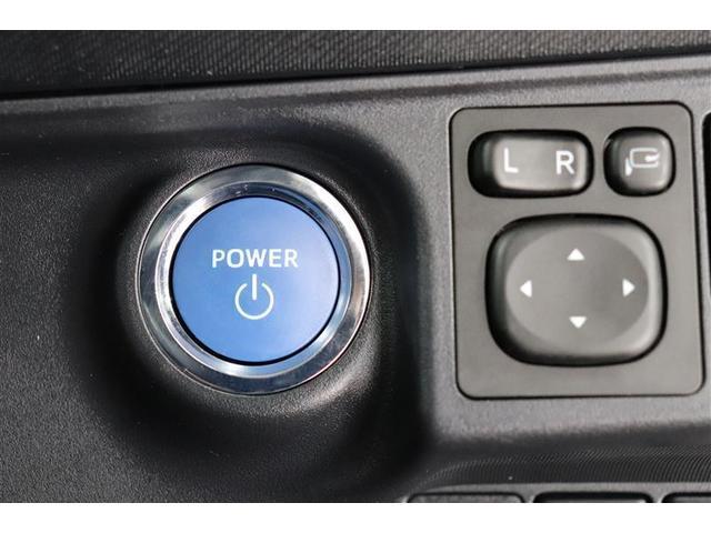 Sスタイルブラック フルセグ DVD再生 バックカメラ 衝突被害軽減システム ETC(11枚目)