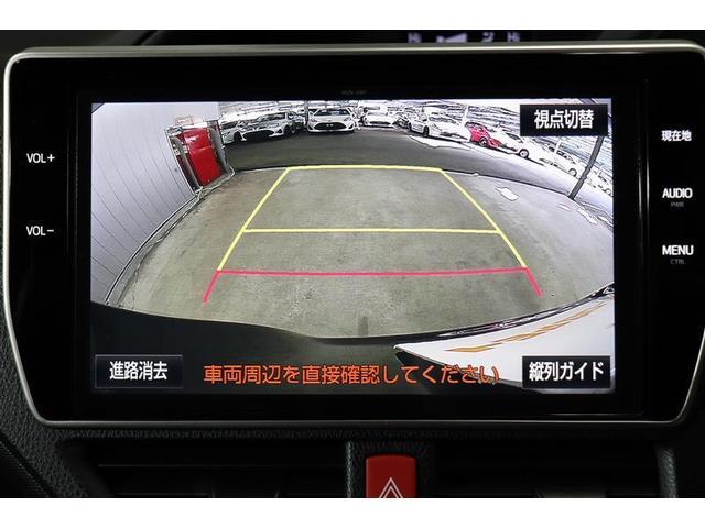 Si ダブルバイビー フルセグ DVD再生 後席モニター バックカメラ 衝突被害軽減システム ETC 両側電動スライド LEDヘッドランプ ウオークスルー 乗車定員7人 3列シート アイドリングストップ(9枚目)