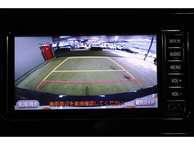 A ワンセグ メモリーナビ バックカメラ 衝突被害軽減システム ETC LEDヘッドランプ(9枚目)