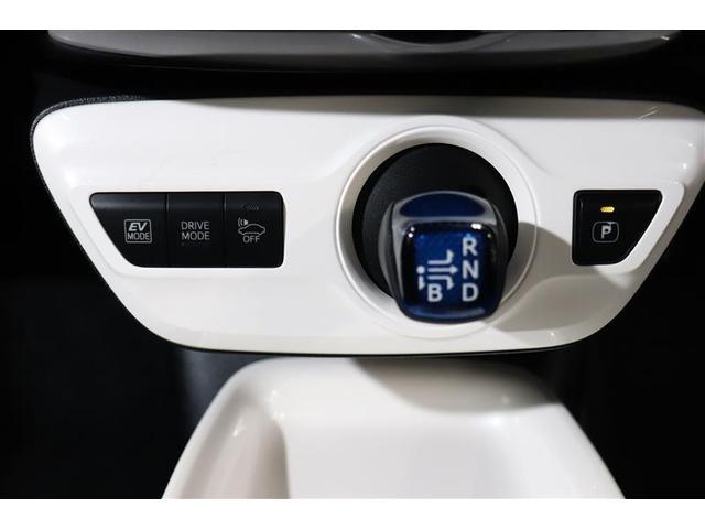 A ワンセグ メモリーナビ バックカメラ 衝突被害軽減システム ETC LEDヘッドランプ(14枚目)