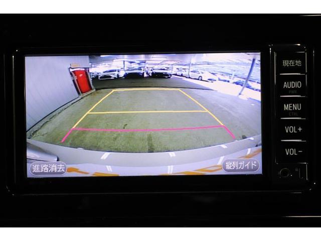 Sセーフティプラス ワンセグ メモリーナビ バックカメラ 衝突被害軽減システム ETC LEDヘッドランプ(9枚目)