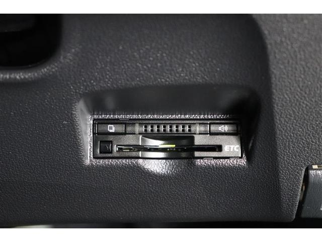 Sセーフティプラス ワンセグ メモリーナビ バックカメラ 衝突被害軽減システム ETC LEDヘッドランプ(10枚目)