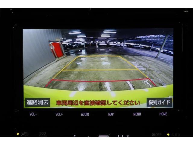 A フルセグ DVD再生 バックカメラ 衝突被害軽減システム LEDヘッドランプ(9枚目)